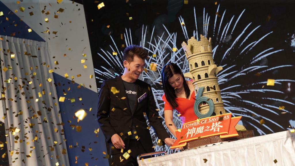 圖說:陳妍希與 Terry攜手進行簡單而隆重的切蛋糕儀式慶祝六周年