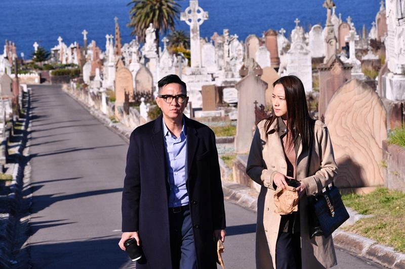 張家輝、林嘉欣在澳洲墓地拍戲