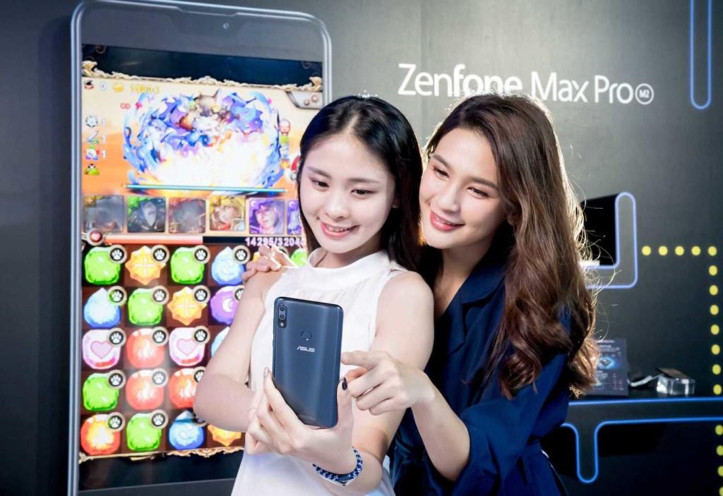 ASUS ZenFone Max Pro (M2),搭載Qualcomm Snapdragon 660處理器,將能讓使用者在執行手遊或多工作業時體驗全新感受。