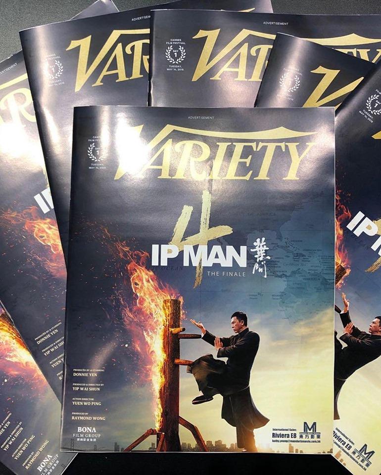 VARIETY綜藝雜誌封面