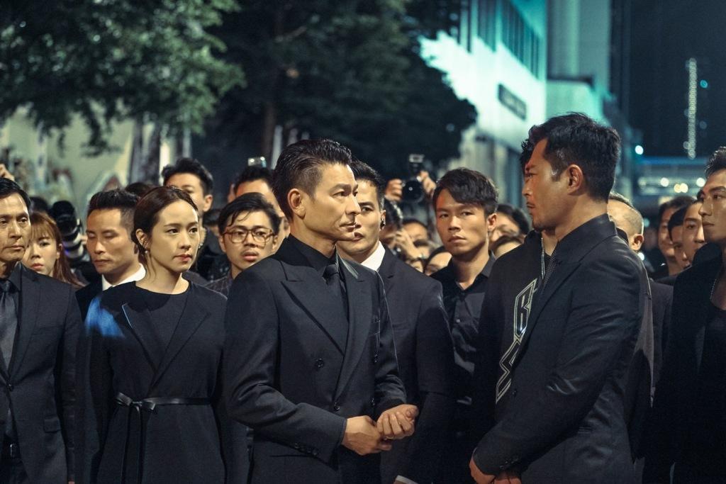 林嘉欣、劉德華、古天樂01