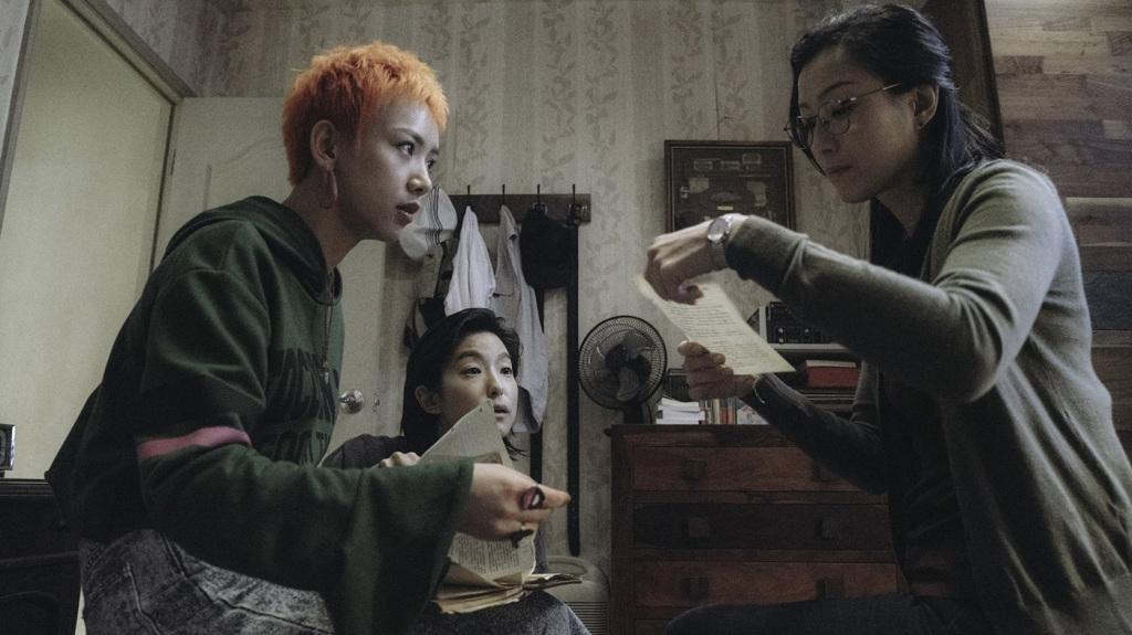 花椒之味_鄭秀文,賴雅妍,李曉峰飾演三姐妹