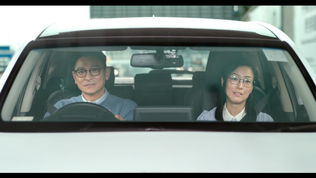劉德華、鄭秀雯 (2)