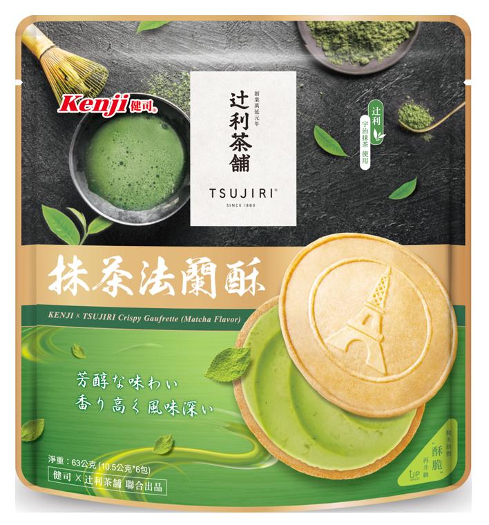 抹茶法蘭酥包裝外袋