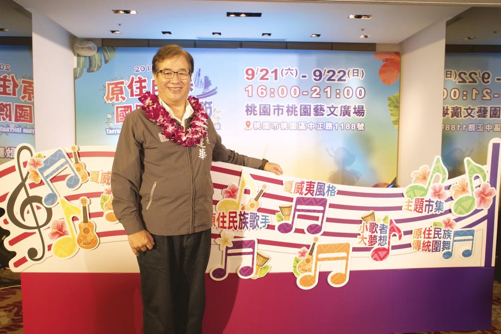 桃園市副市長游建華啟動音樂節活動亮點