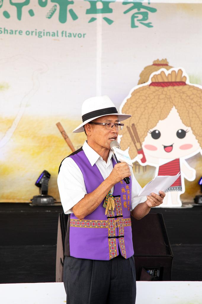 桃園市政府原住民族行政局-局長林日龍致詞