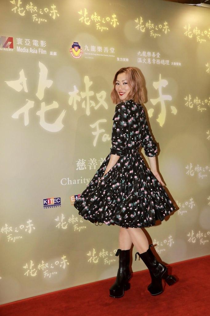 花椒之味香港首映活動 (5)