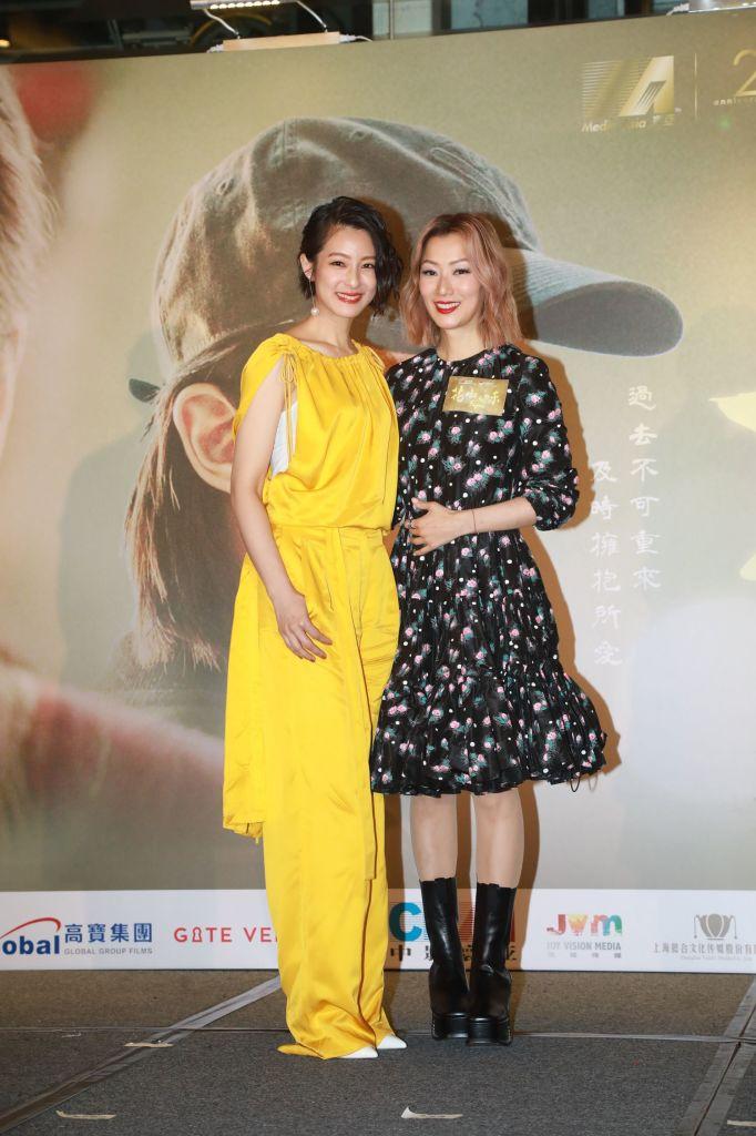花椒之味香港首映活動 (8)