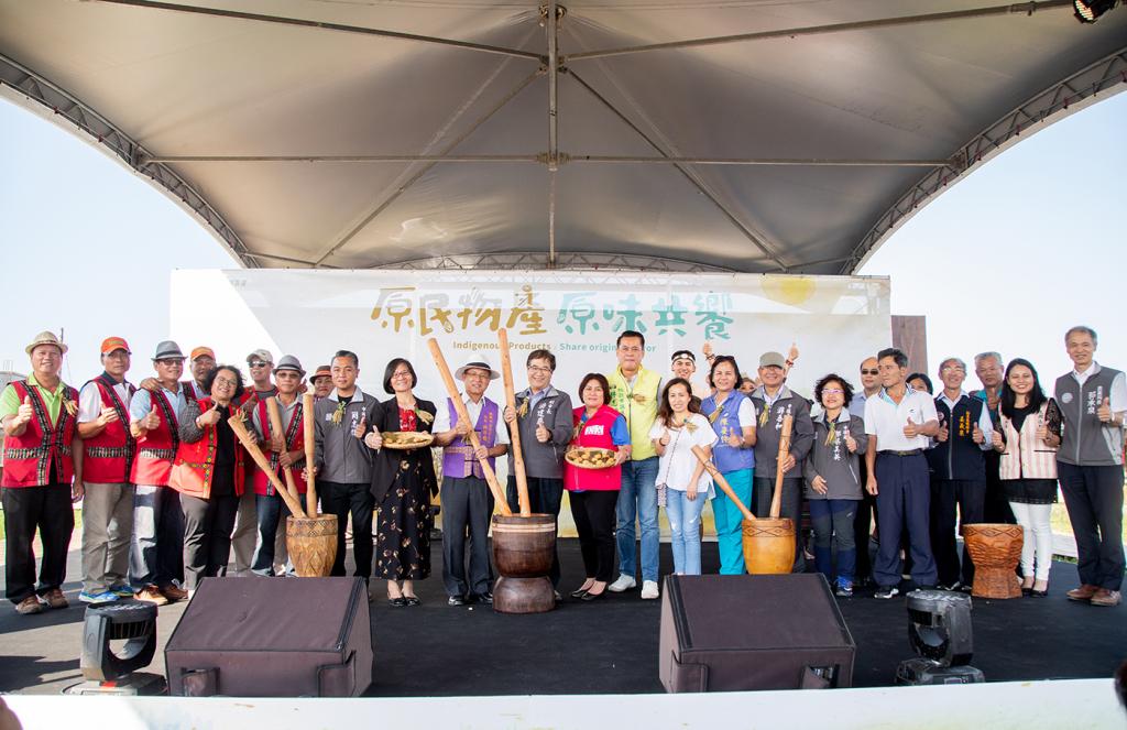 2019桃園農業博覽會「原民物產」專區啟動記者會長官貴賓大合照