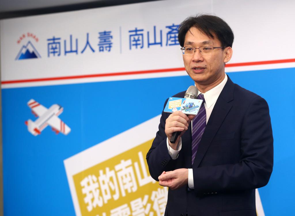 南山產物蔡漢凌總經理為「我的南山產物時代微電影徵選大賽」頒獎典禮致詞